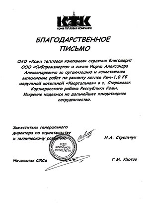 Инструкция По Ремонту Котлов Дквр