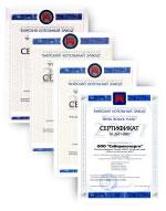 Сертификаты дилера Бийского котельного завода