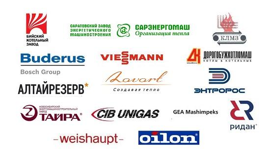 Логотипы брендов и компаний для которых ХК «Сибпромэнерго» является официальным дилером и представителем